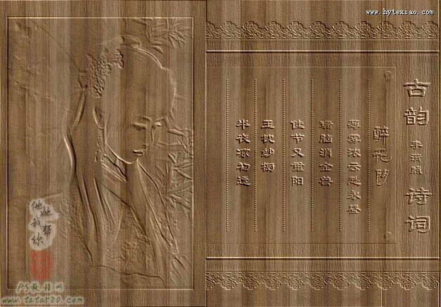 q版手绘木头纹理