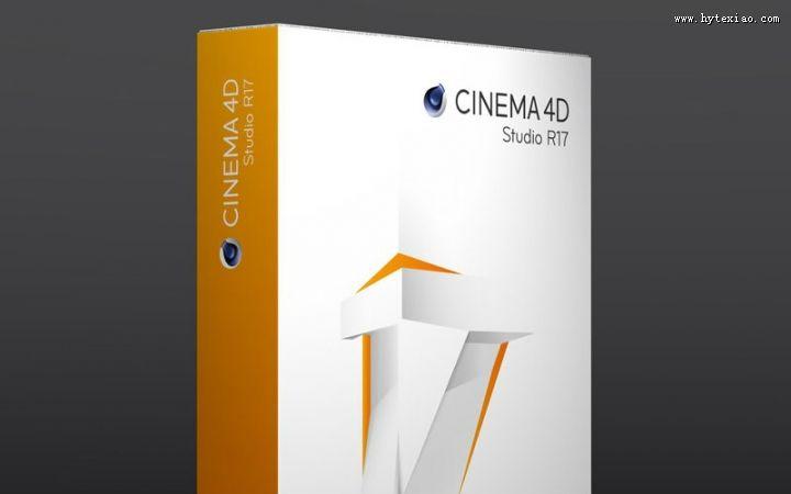 Maxon Cinema 4D R17中文完整破解版